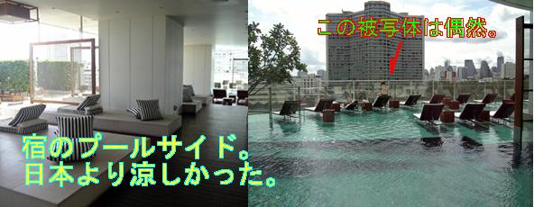 04hotel