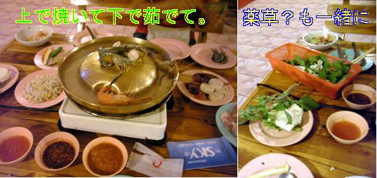 082food
