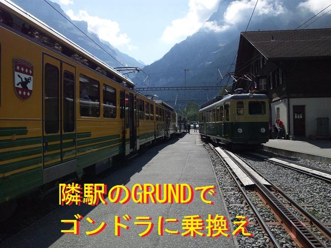 Swiss201308147