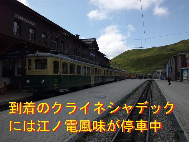 Swiss2013081484