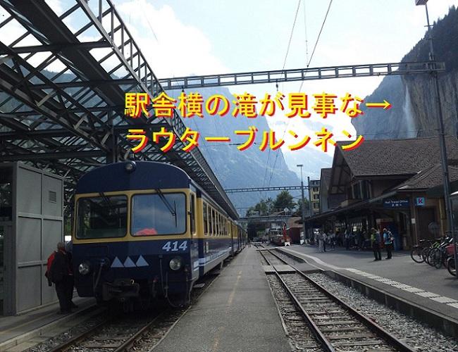 Swiss2013081488_3