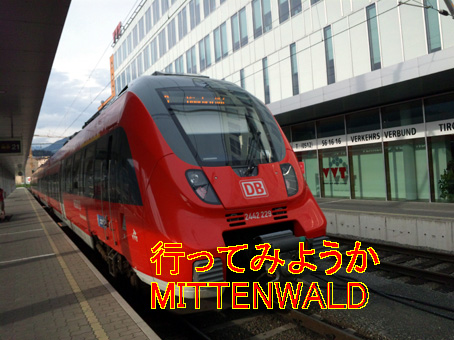 Mittenwald1