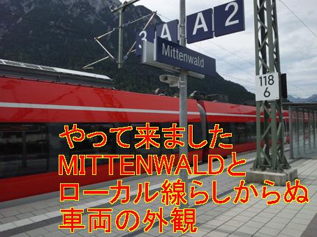 Mittenwald3
