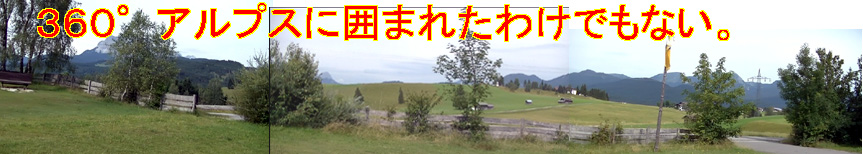 Mittenwald42
