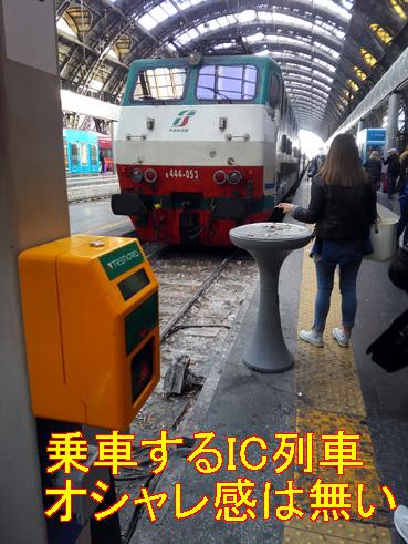 2017041603