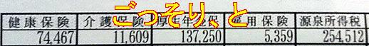 20171214