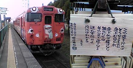 Kitarou1_2