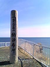 Misaki_1